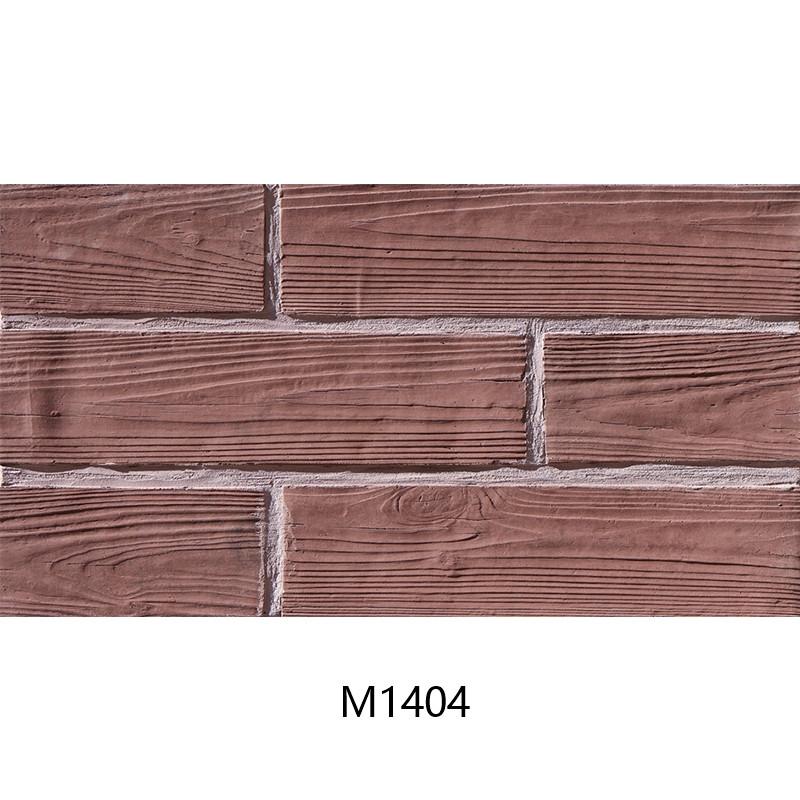 江苏软瓷外墙