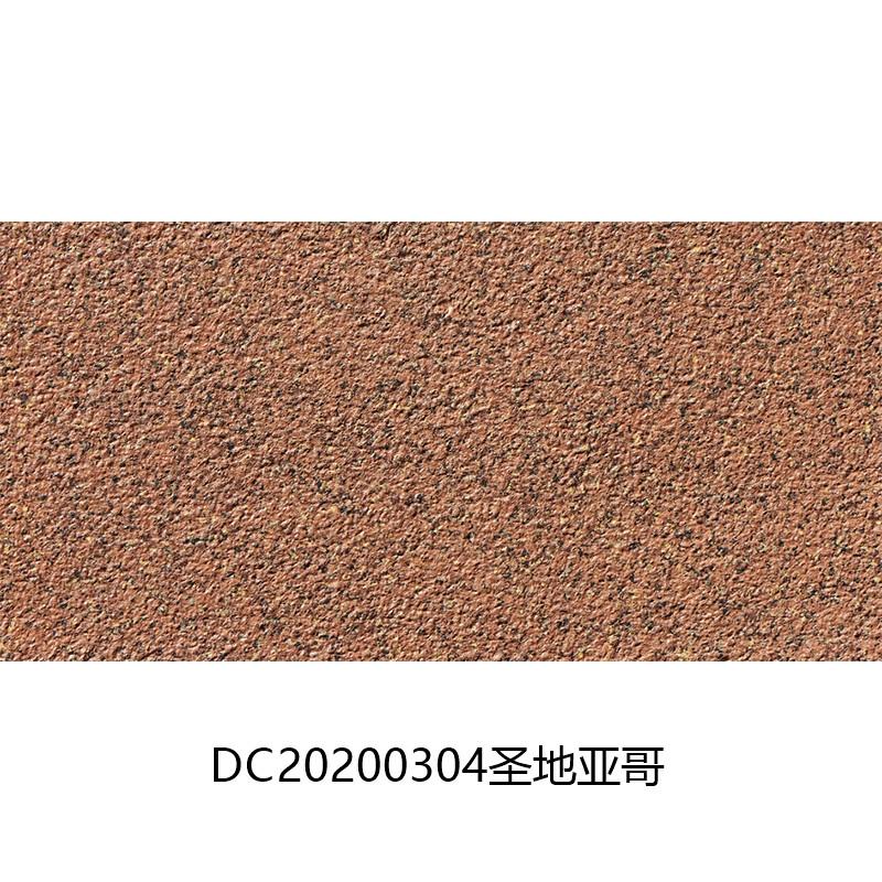 柔性饰面砖生产厂家