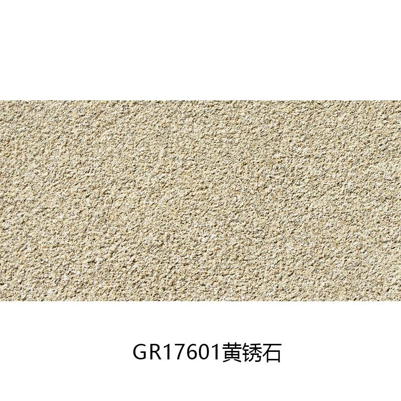 软瓷柔性砖