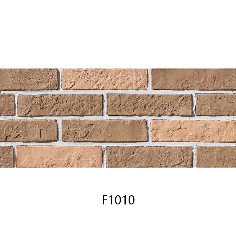 泉州外墙柔性面砖