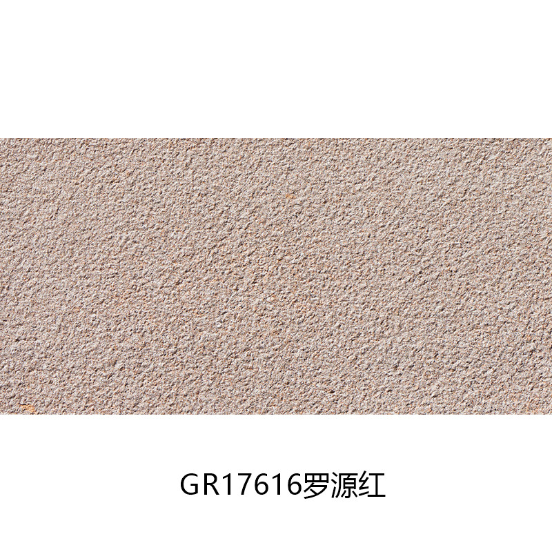 软石饰面砖