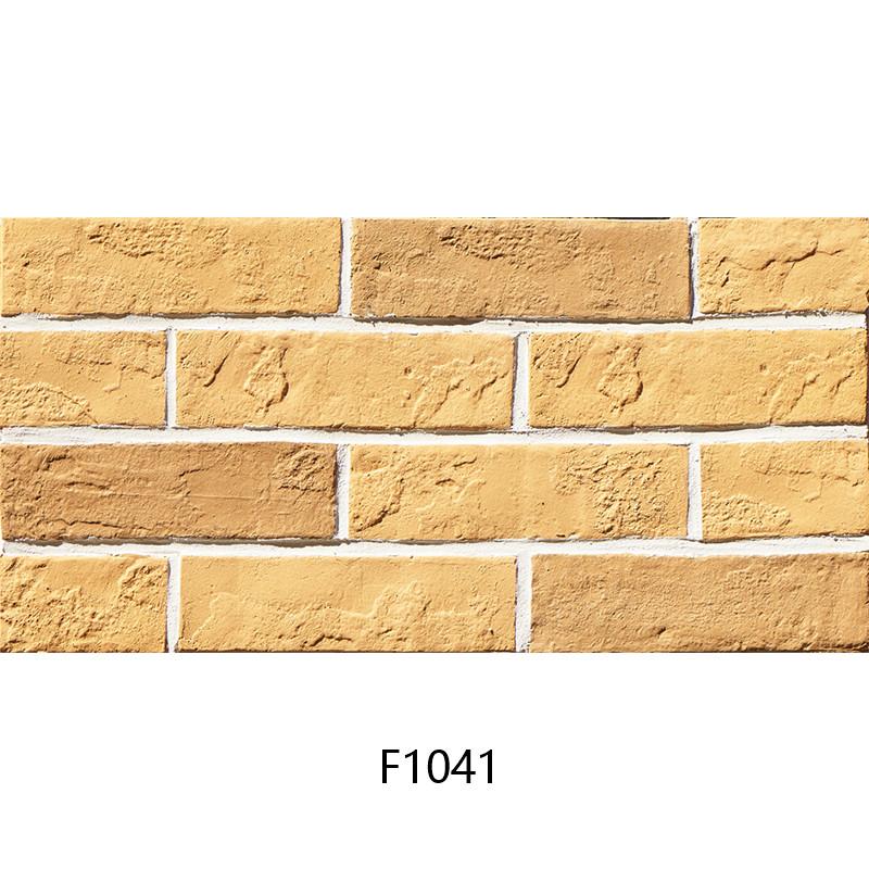 软石外墙砖