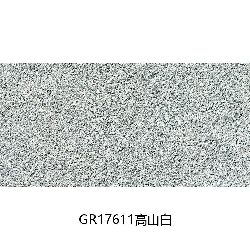 北京软瓷柔性石材