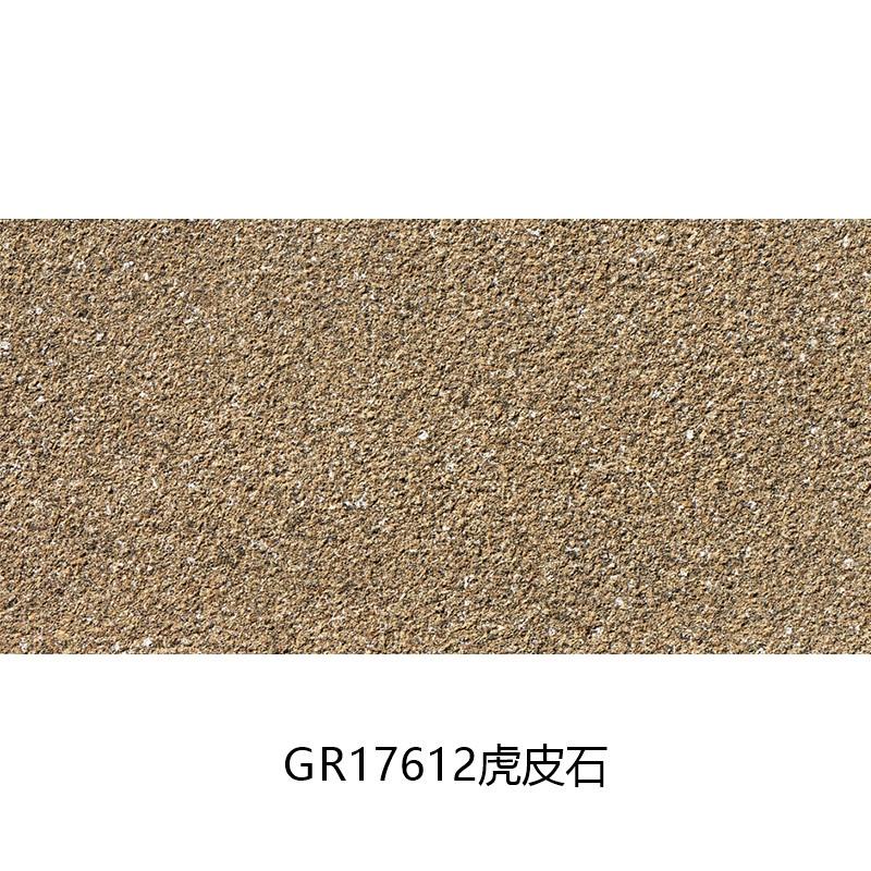 北京外墙面砖