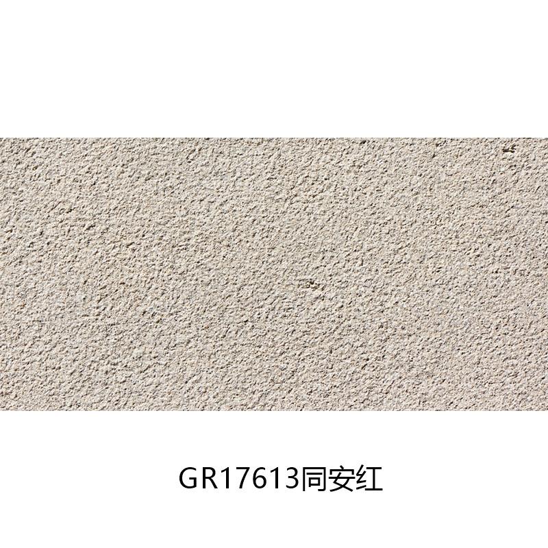 北京软瓷砖公司