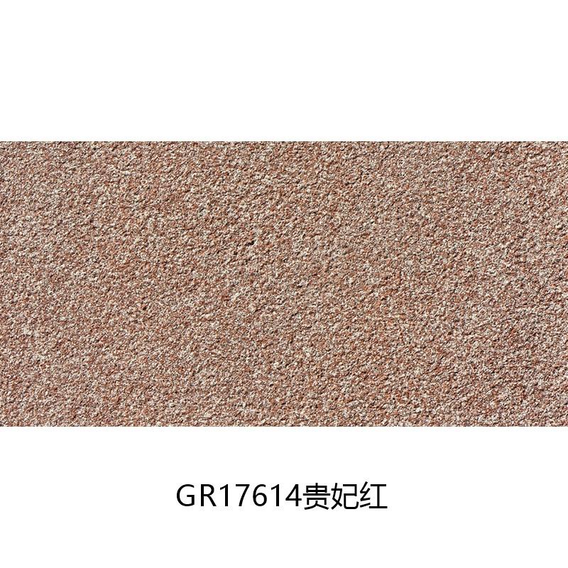 江苏外墙软瓷