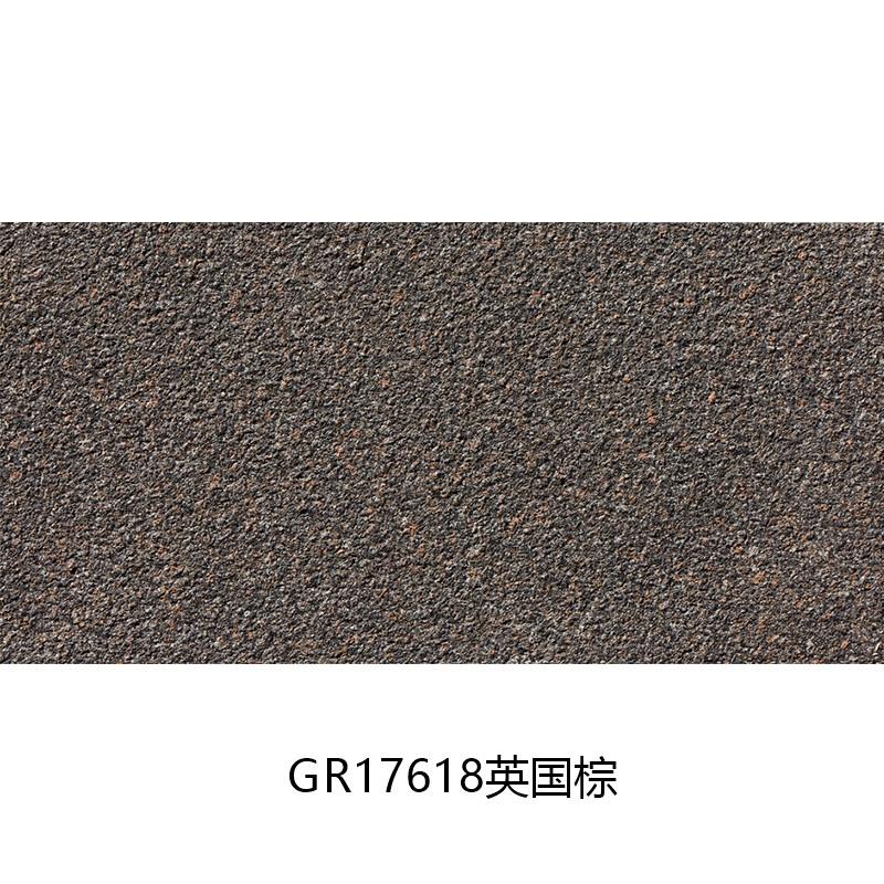 北京柔石面砖