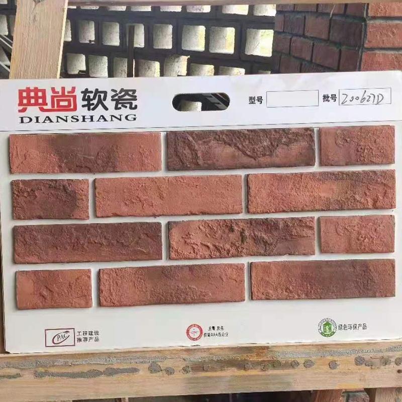 北京柔性砖石材
